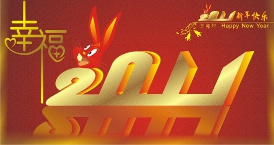 new year banner oriental rabbit number reflection decor