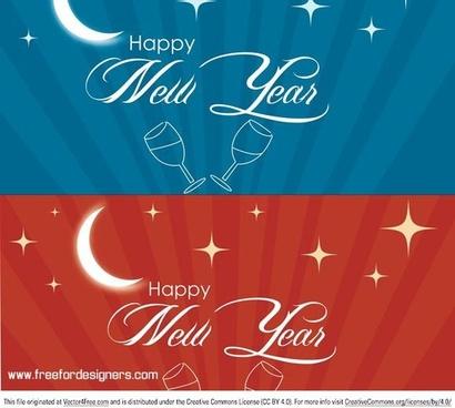 happy new year 2013 celebration