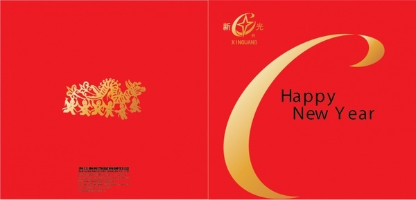 new year card template oriental red golden decor