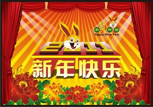 china new year banner spotlight stage rabbit decor