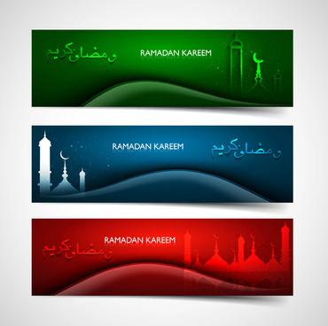 header ramadan kareem bright colorful wave vector
