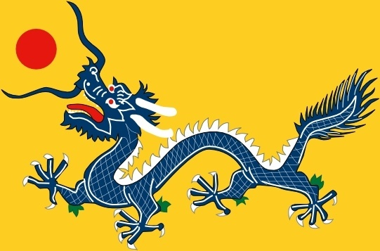 HistoricImperial China clip art