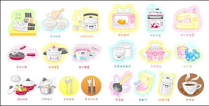 Home appliances, super-cute icon vector material
