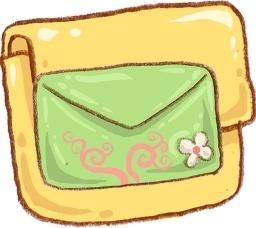 Hp folder mail green
