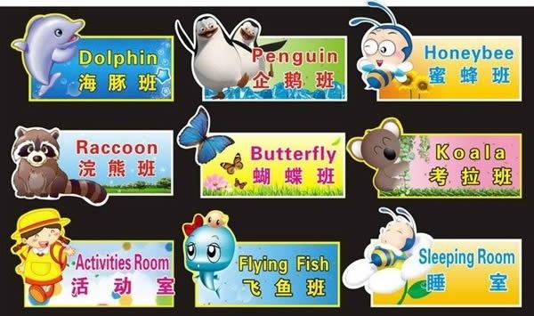 sticker templates cute decor animal child icons