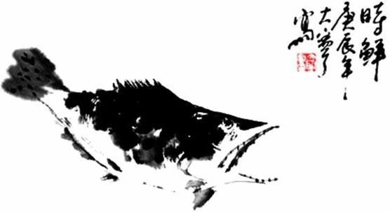 ink fish psd6