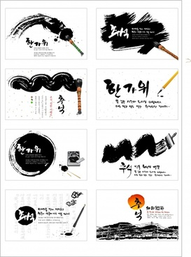 black ink painting templates traditional oriental decor