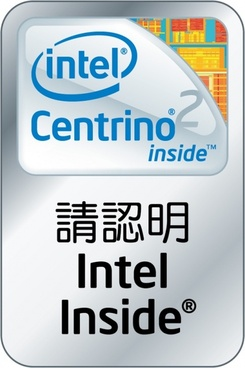 intel product logo template modern flat chinese decor