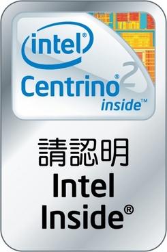 intel product logo template modern flat chinese decor