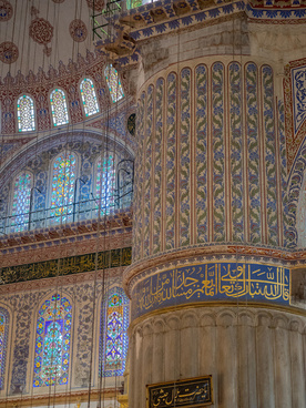 interior view of blue mosque istanbul