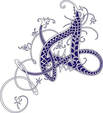 Intricate Letter A clip art