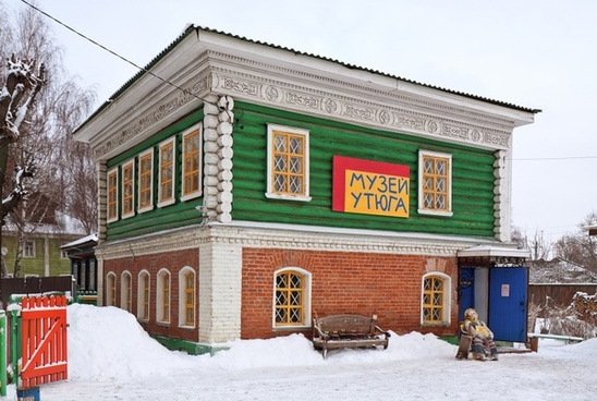 irons museum heritage