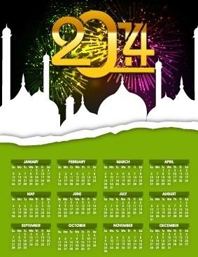 islam style14 calendar vector