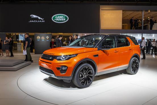 jaguar land rover press conference paris motor show 2014