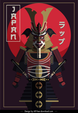japan background template traditional armor sketch dark classic