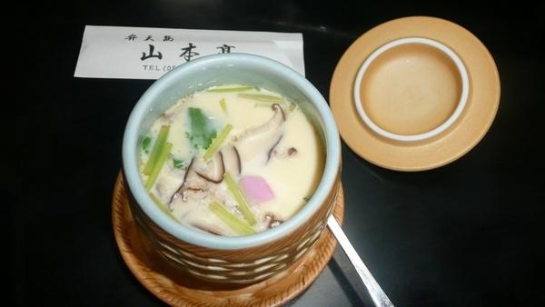 japan chawan mushi food