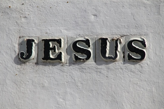 jesus nameplate ceramic wall