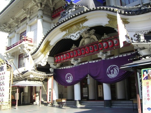 kabuki theater theatre japan