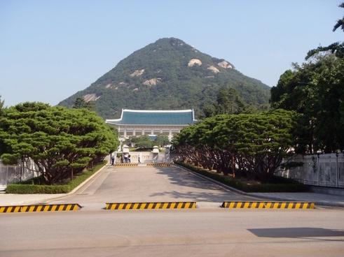 korea president building