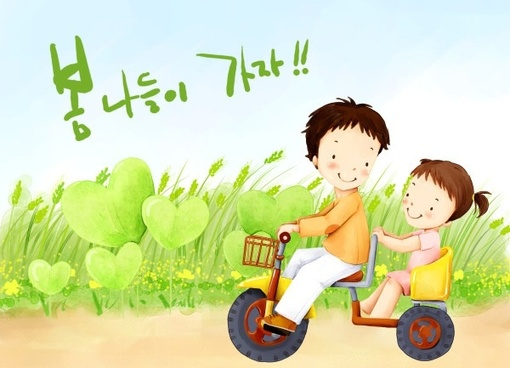 korean children illustrator psd 02
