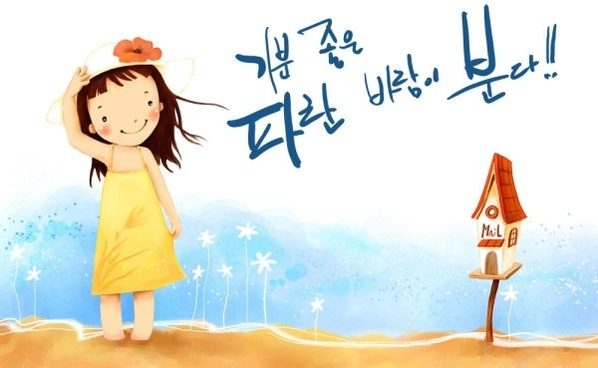 korean children illustrator psd 27