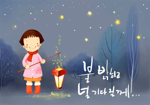 korean children illustrator psd 29