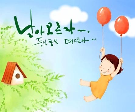 korean children illustrator psd 35