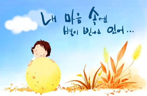 korean children illustrator psd 36