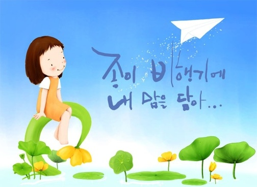 korean children illustrator psd 40