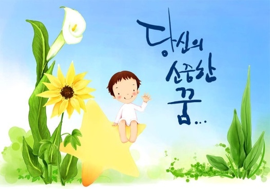 korean children illustrator psd 45