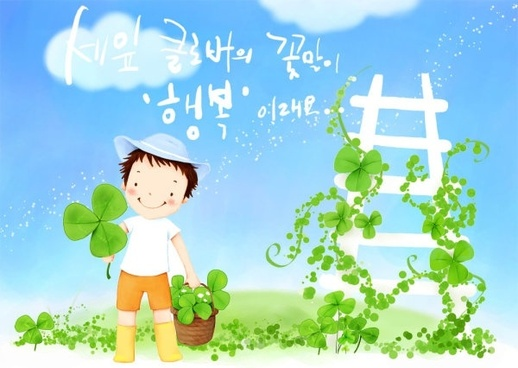 korean children illustrator psd 48