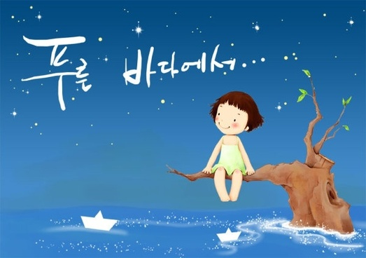 korean children illustrator psd 53