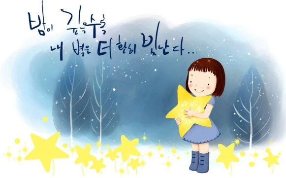 korean children illustrator psd 54