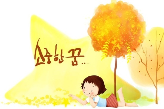 korean children illustrator psd 60