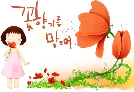 korean children illustrator psd 61