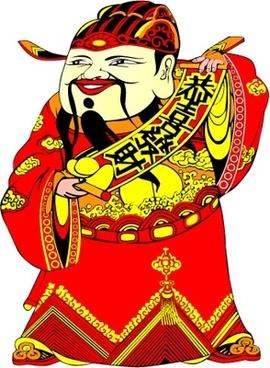 kung hei fat choy vector