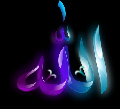 Kaligrafi Allah Jpg Free Vector Download 504 Free Vector