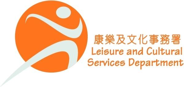 leisure cultural services department