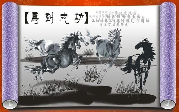 madaochenggong calligraphy vector
