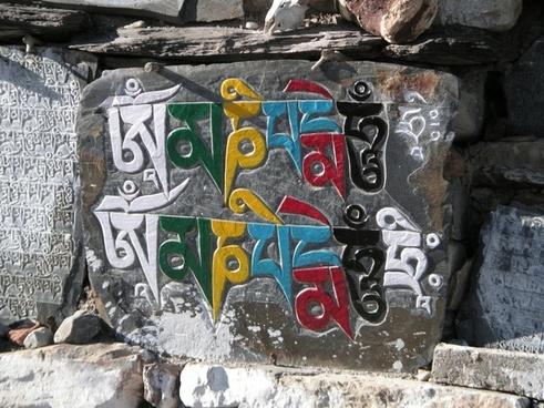 mantra nepal buddhist