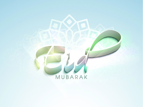 mubarak islam background design vector
