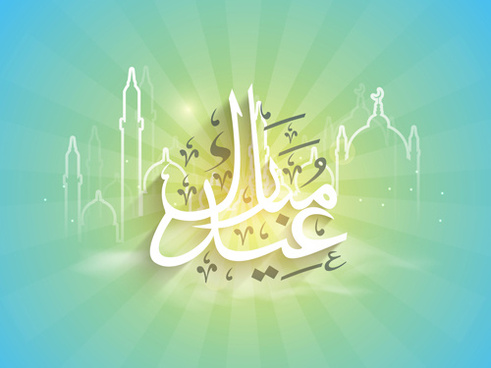 Islamic Background Banner Free Vector Download 51 734 Mubarak Islam
