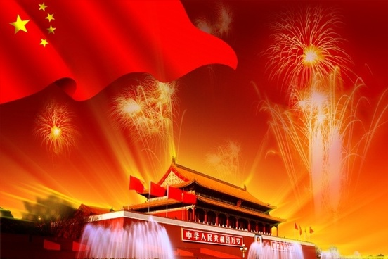 national day celebration tiananmen psd layered