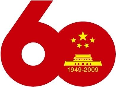national day celebrations mark the 60th anniversary of vector