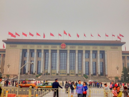 national museum in beijing china