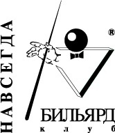 Navsegda Billiard Club