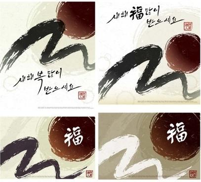 new ink vector 6