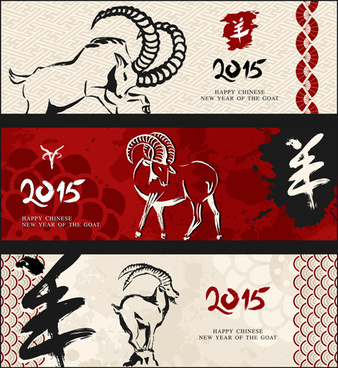 new year15 goat banner vector