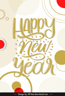 new year banner template bright elegant calligraphy