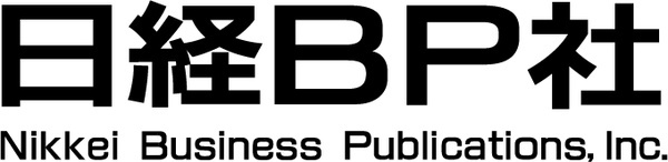 nikkei business publications